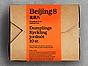 Beijing8 dumplings kyckling jordnöt